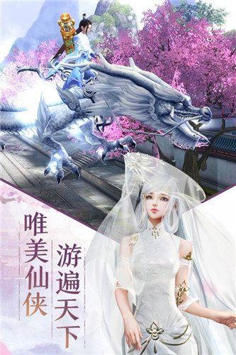 神运仙王手游安卓版下载图2: