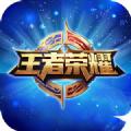 王者荣耀战绩消除器助手官方版app下载 v1.0