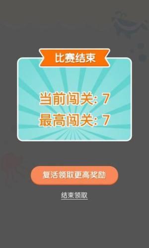 连线达人游戏安卓最新版图片2