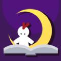 月亮读书APP