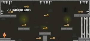 逃狱模拟器中文版图2