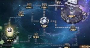 完美世界因迈思乐园手游官网最新版下载图片1
