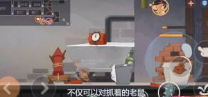 猫和老鼠:新角色天使杰瑞登场?托普斯第二把武器有点强?有意思图片2