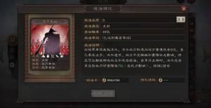 三国志战略版武将搭配技巧:DIY武将搭配攻略图片3