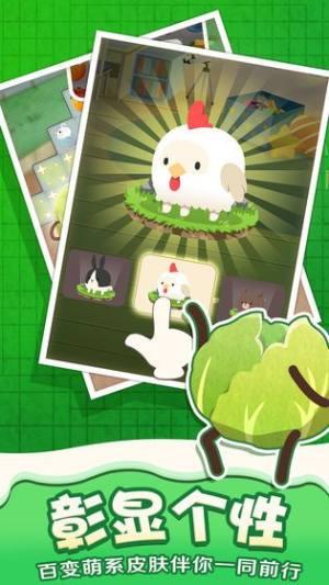 乐活兔水果大作战最新版图3