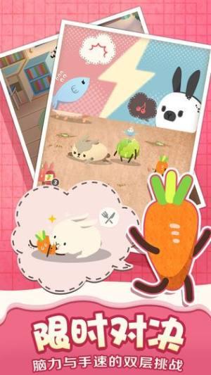 乐活兔水果大作战最新版图2