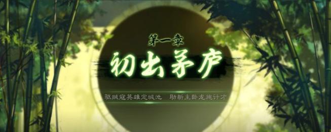 三國志戰略版評測:又是三國游戲?[多圖]