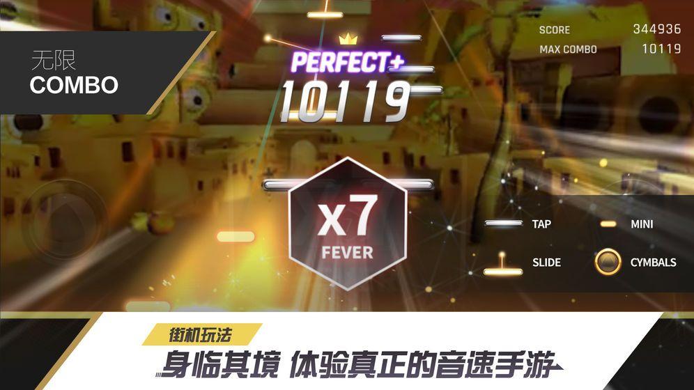 冠军超音速手游官方最新版下载图3: