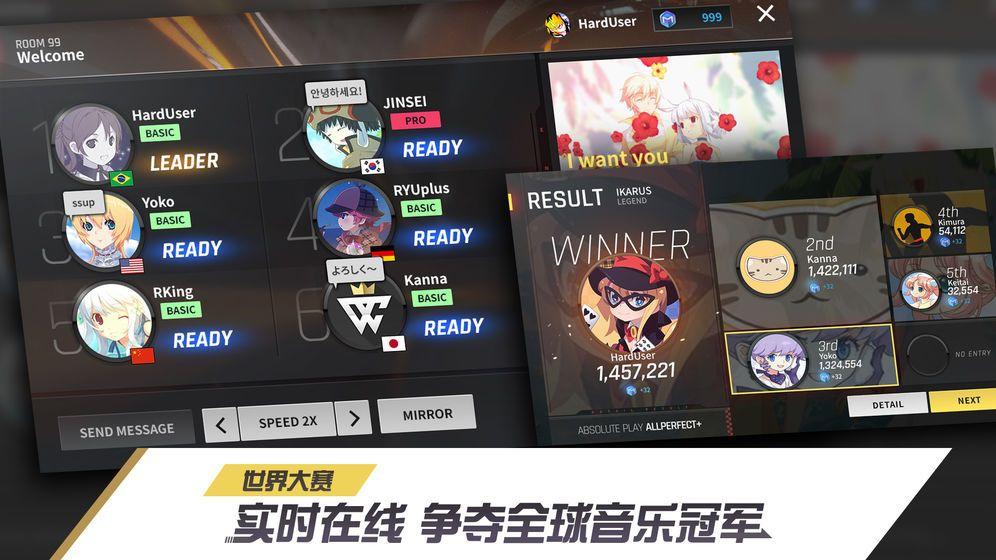 冠军超音速手游官方最新版下载图5: