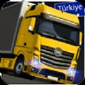 货车模拟器2019土耳其破解版