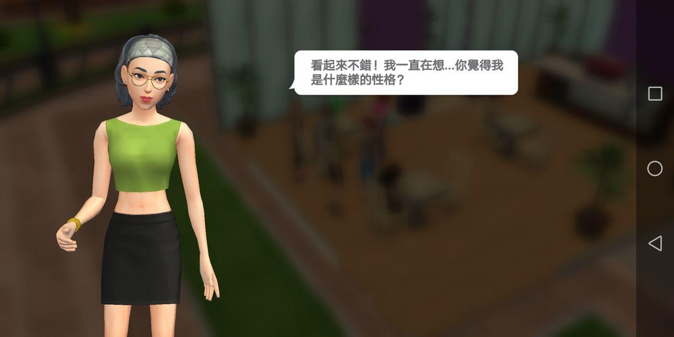 模拟人生移动版中文汉化版游戏更新下载图1: