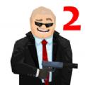 跳弹先生2破解版