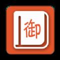 御书房自由小说阅读网站APP软件下载 v1.0