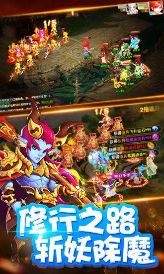 暗夜西游梦幻萌宠手游官方网站下载安卓版图4: