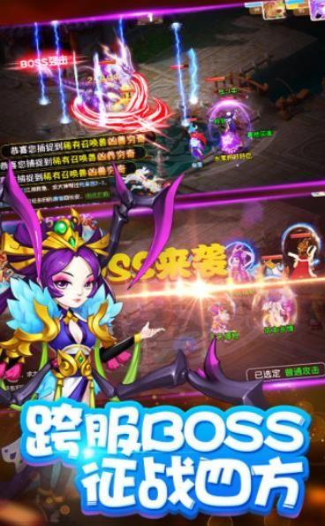 暗夜西游梦幻萌宠手游官方网站下载安卓版图1:
