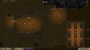 第一王权游戏中文汉化破解版(First Feudal)图片1