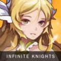 闪击骑士团无限骑士官方网站最新版下载 v1.4.0