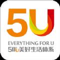 5优生活APP最新版下载 v1.0.3