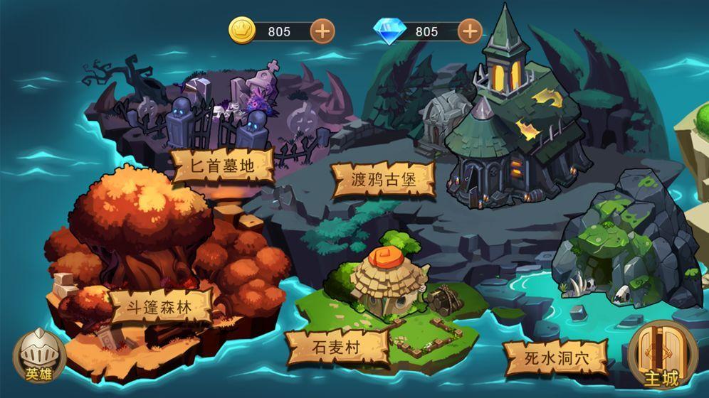 灵魂宝戒手游官网正式版下载图片3