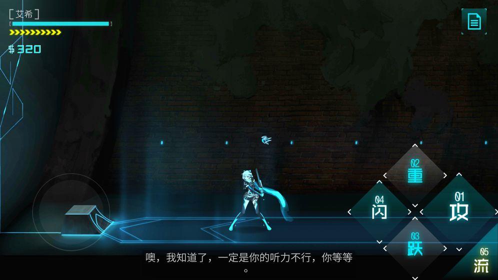艾希中文免费版官方正版手游下载 v1.1.3截图