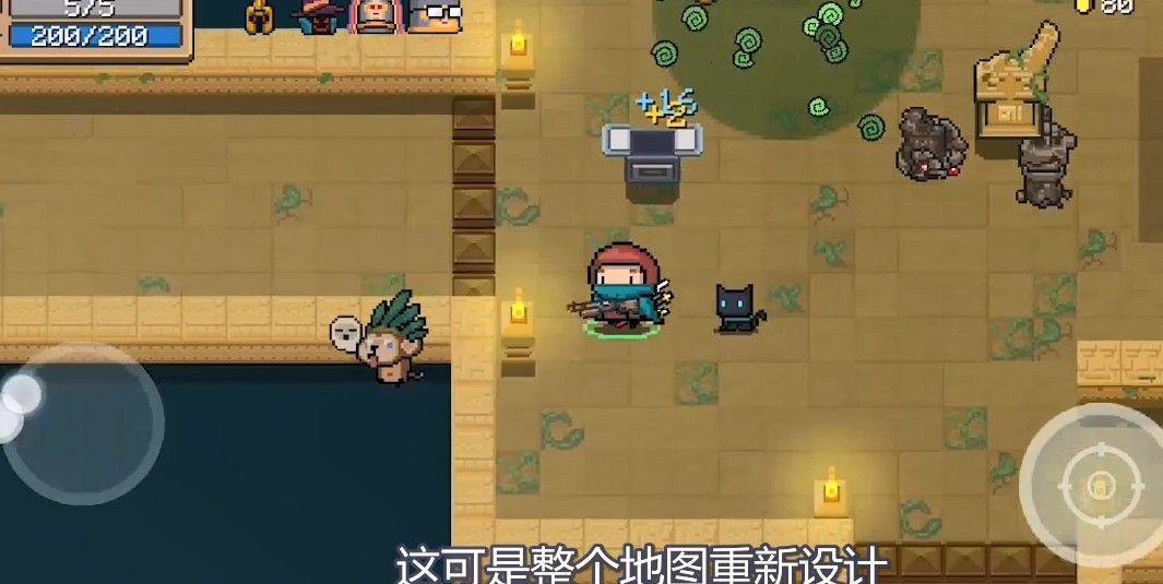 元气骑士:新BOSS远古巨像?攻击方式特别,猴子死后跑去哪?[视频][多图]图片2