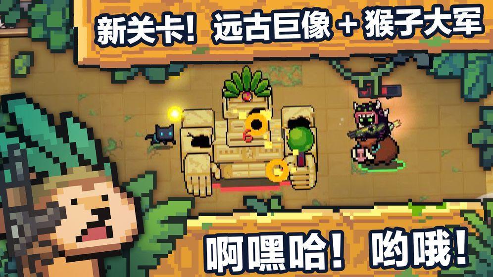 葫芦侠元气骑士2.1.5无限钻石内购破解版图3: