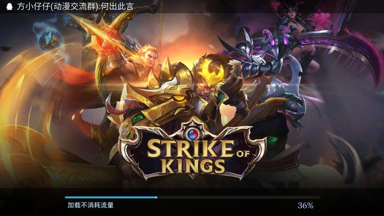 王者荣耀海外版官方网站下载手游正版(Arena of Valor)图3: