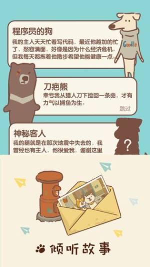 动物餐厅2.3免广告破解版图5