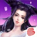 新倩女幽魂游戏最新官方下载