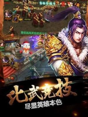 楚汉八荒官网版图3