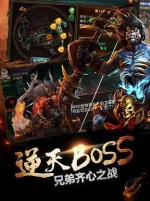 楚汉八荒官网版图5