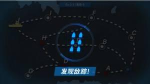 战舰少女R战争协奏曲EX2怎么打?EX2钢铁大碰撞攻略流程图片1