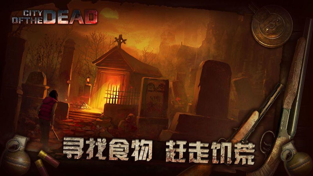 末世大回炉手游官网最新版下载图1: