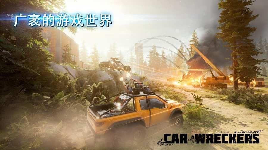 汽车雷霆小队游戏最新安卓版图2: