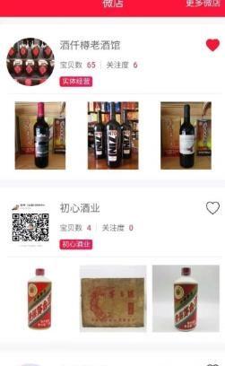 韬玖网APP官方版下载图2: