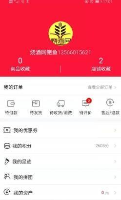 韬玖网APP官方版下载图3: