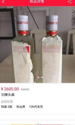 韬玖网APP官方版下载图4:
