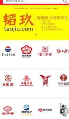 韬玖网APP官方版下载图1: