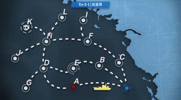 战舰少女R战争协奏曲EX3怎么打?战争协奏曲EX3海洋角逐攻略[视频][多图]图片2