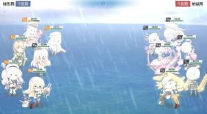战舰少女R战争协奏曲ex4怎么打?战争协奏曲ex4速通攻略图片1
