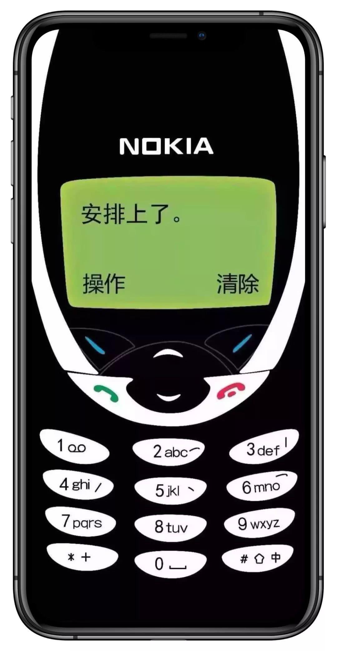恶搞诺基亚手机高清壁纸大全APP下载图4: