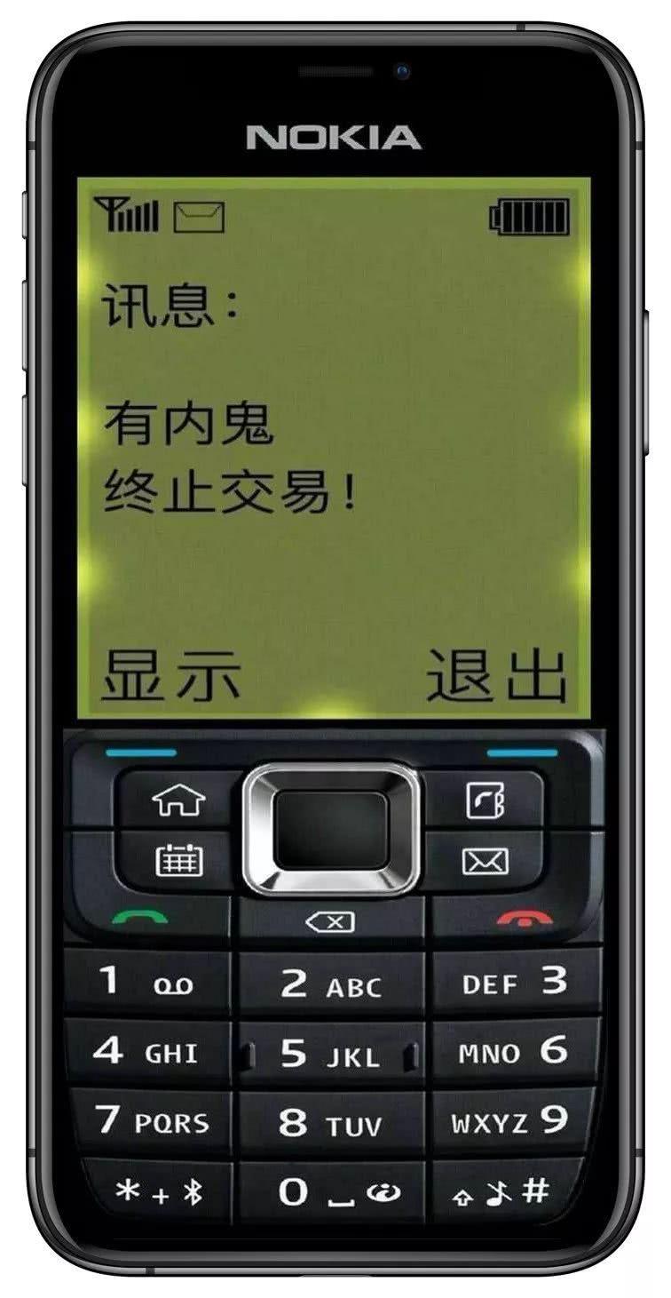 恶搞诺基亚手机高清壁纸大全APP下载图3: