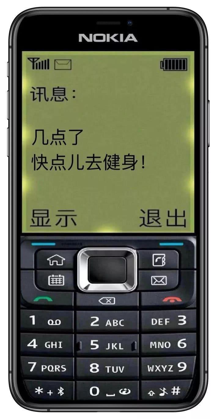 恶搞诺基亚手机高清壁纸大全APP下载图1: