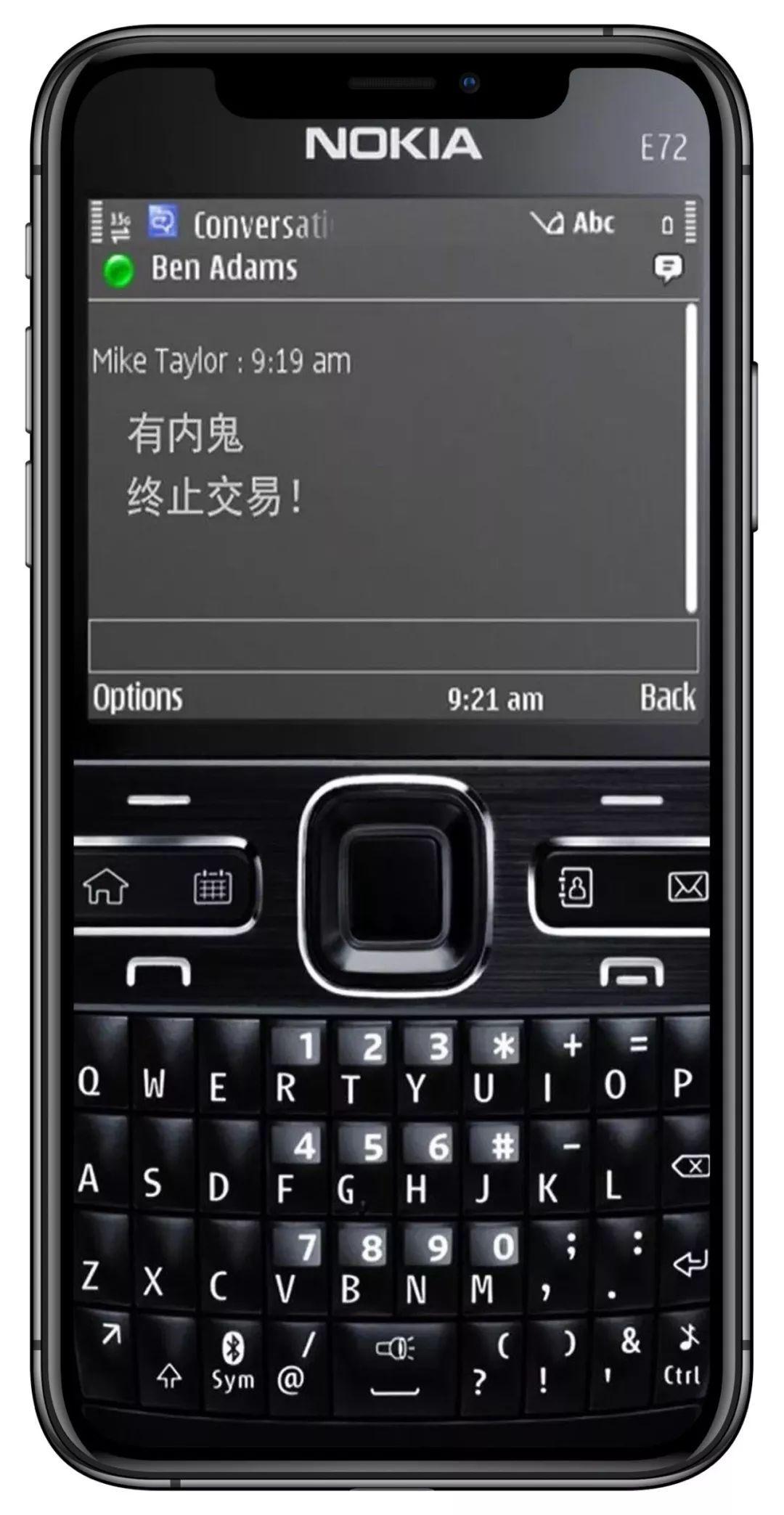 恶搞诺基亚手机高清壁纸大全APP下载图2: