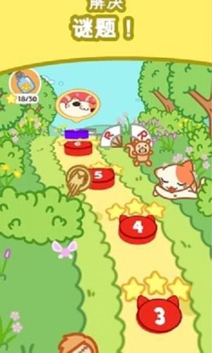 小偷猫爆炸侦探游戏无限金币下载图片4