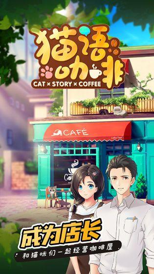 猫语咖啡猫粮配方是什么?猫粮配方大全[视频][多图]图片2