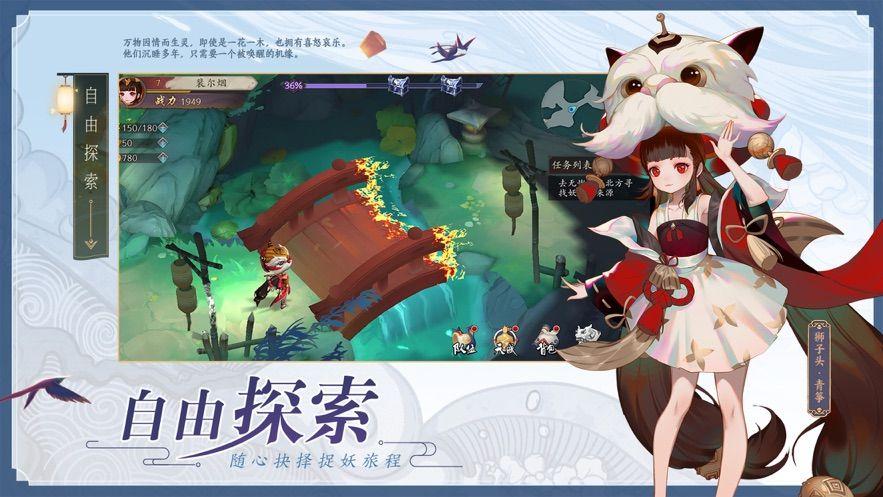 长安幻世绘正版手游官方网站版下载图1: