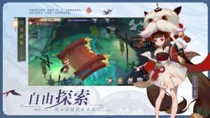 长安幻世绘官方网站版图1