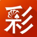 国民彩票app安卓版