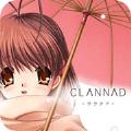 CLANNAD手机版